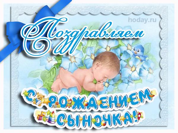 поздравление снохе с рождением племянника остались только нас